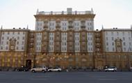 Высланные из РФ американские дипломаты покинули посольство в Москве