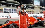 Феттель выиграл квалификацию в Бахрейне, Хэмилтон - за пределами топ-3
