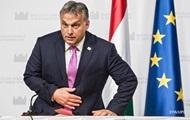 Партия Орбана побеждает на выборах в Венгрии