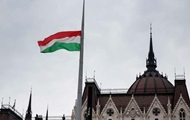 Лидеры оппозиционных партий Венгрии подали в отставку