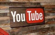 YouTube обвинили в незаконном сборе информации о детях