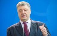 Порошенко назвал количество военных РФ в украинских тюрьмах