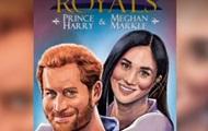 В Британии вышел комикс о любви принца Гарри и Меган Маркл