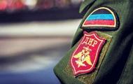 В ДНР объявили