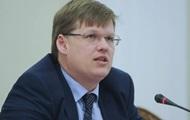 Антиукраинские настроения в Польше подогревает РФ - Розенко