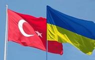 Украина планирует подписать соглашение о ЗСТ с Турцией
