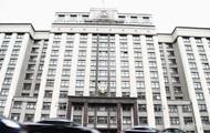 Госдума России вслед за Telegram намерена блокировать VPN