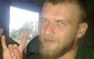 В Кропивницком нашли тело пропавшего ветерана АТО
