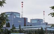 На Хмельницкой АЭС проведут тактические учения