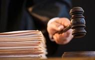 Суд отстранил гендиректора Укрвакцины от должности