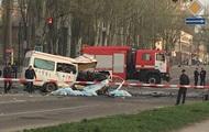 В Кривом Роге масштабное ДТП: восемь жертв