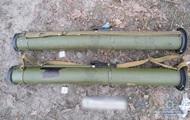 В Чернигове военный продавал гранатометы и гранаты