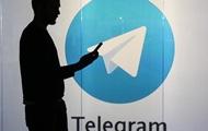 Telegram пожалуется на Роскомнадзор в Генпрокуратуру
