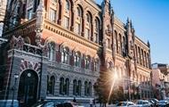 Нацбанк выпустил монету к столетию украинского ВМФ