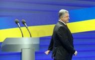 Фейк или угроза президенту? Новая пленка Онищенко