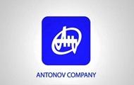 Сайт ГП Антонов атаковали хакеры