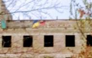 В центре Донецка вывесили флаг Украины