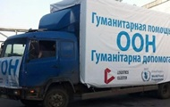 В ООН заявили о нехватке денег на помощь Донбассу