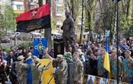 В Киеве открыли памятник погибшему бойцу АТО