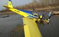 В России разбился самолет: погибли два человека