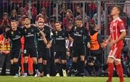Бавария – Реал Мадрид 1:0. Онлайн-трансляция матча