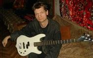 В России умер экс-басист культовой советской группы