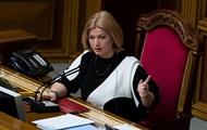 Геращенко о решении ПАСЕ: Приближает к Гааге