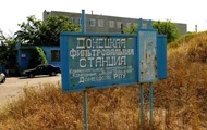 Донецкую фильтровальную станцию снова обстреляли