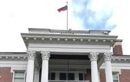 Між РФ і США розгортається скандал через резиденцію в Сіетлі