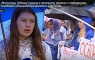 У РФ під посольством України вимагають звільнити довірену особу Путіна