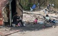 СМИ показали очередной табор ромов в Киеве