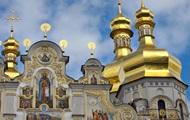 Украина хочет создать