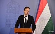 Венгрия призвала Киев прекратить