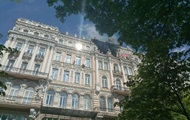 В центре Киева горит историческое здание