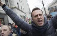 В Москве запретили Навальному проводить акцию 5 мая