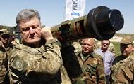 Порошенко: Javelin прибыли в украинскую армию