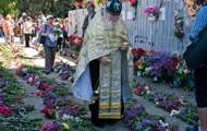 Итоги 02.05: Трагедия 2 мая, санкции против России