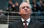 Дизельный скандал: в США предъявили обвинения экс-главе Volkswagen
