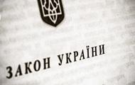Закон о реабилитации жертв коммунистического режима вступил в силу