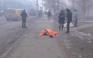 Bellingcat назвала причастных к обстрелу Мариуполя россиян