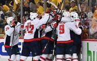 НХЛ: Вашингтон вышел в финал конференции, Нэшвилл сравнял счет в серии с Виннипегом