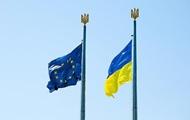 В ЕС считают децентрализацию самой успешной реформой в Украине