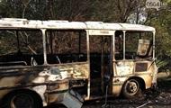 В Кривом Роге на ходу загорелся автобус