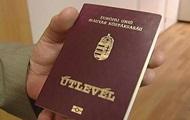 США раскрыли схему мошенничества с венгерскими паспортами