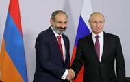 Новий прем єр Вірменії хоче більш тісні військові зв язки з Росією