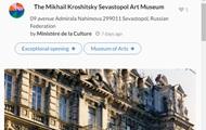 Во Франции опубликовали карту с российским Севастополем