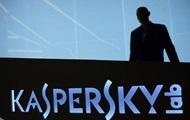 Нидерланды отказываются от софта Касперского