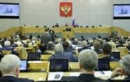 Госдума приняла законопроект о контрсанкциях против США