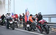 Байкеры нарушили правила на Крымском мосту