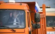 В РФ объяснили, почему Путин ехал по Керченскому мосту не пристегнутым